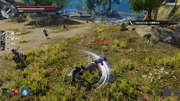 Wushu Chronicles 2 Crack Free Download