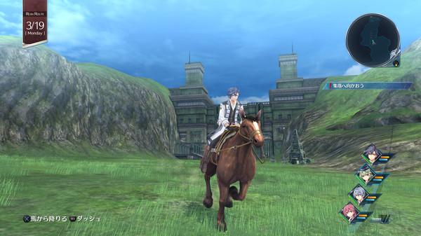 The Legend of Heroes: Hajimari No Kiseki Crack Free Download